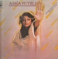 Asha Puthli - She Loves to Hear the Music