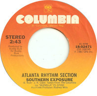 Atlanta Rhythm Section - Alien / Southern Exposure
