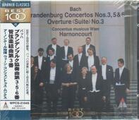 Bach - Brandenburg Concertos Nos. 3, 5 & 6 / Suite No. 3