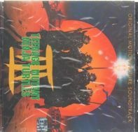 Baltimora, ZZ Top, The Barrio Boyzz, u.a - Teenage Mutant Ninja Turtles III (Original Motion Picture Soundtrack)