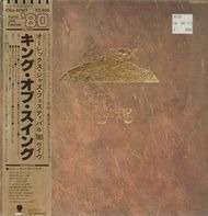 Benny Goodman Band - Aurex Jazz Festival (1980): King of Swing