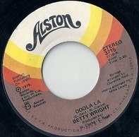 Betty Wright - Ooola La La / To Be And Be Loved