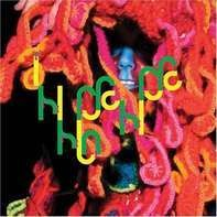 Björk - Innocence