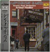 Boston Pops Orchestra, Arthur Fiedler - Symphonic Bach