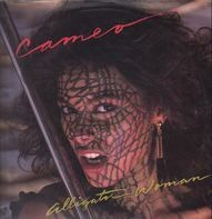 Cameo - Alligator Woman
