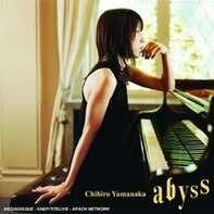 Chihiro Yamanaka - Abyss