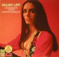 Daliah Lavi - Liebeslied Jener Sommernacht