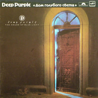 Deep Purple - The House of Blue Light