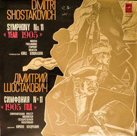 "Dmitri Shostakovich - Moscow Philharmonic Orchestra , Conductor Kiril Kondrashin - Symphony No. 11 ""Year 1905"" In G Minor, Op. 103"