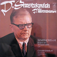 Dmitri Shostakovich - Symphony N 14 For Soprano, Bass And Chamber Orchestra Op. 135
