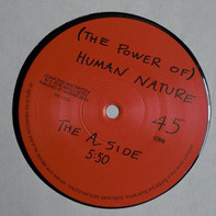Double Jam - (The Power Of) Human Nature
