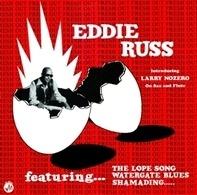 Eddie Russ - Fresh Out (reissue)
