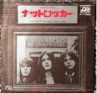 Emerson, Lake & Palmer - Nutrocker / The Great Gates Of Kiev