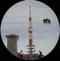 Dominik Eulberg & Gabriel Ananda - Harzer Roller