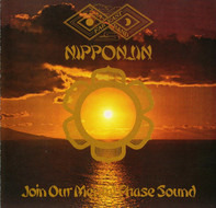 Far East Family Band - Nipponjin - Join Our Mental Phase Sound