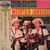 Flatt & Scruggs - Foggy Mountain Jamboree
