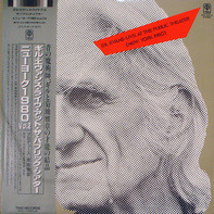Gil Evans - Live At The Public Theater (New York 1980) Vol. 2