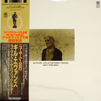 Gil Evans - Live At The Public Theater Vol.1  (New York 1980)