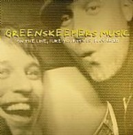 Greens Keepers - On The Line / I Like Your Style / Bustabird