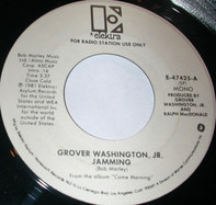 Grover Washington, Jr. - Jamming