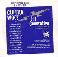 Guitar Wolf - Jet Generation
