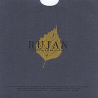 HiM / Rujan - Eugene's Tree / Tereza Se Nije Dala