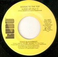 Idris Muhammad - Boogie To The Top (Look Up)