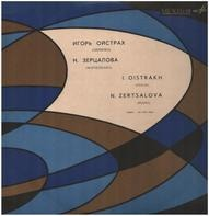 Igor Stravinsky / Béla Bartók / Paul Hindemith / Eugène Ysaÿe - Igor Oistrach , Natalia Zertsalova - Итальянская Сюита / Венгерские Народные Напевы / Соната / Мазурка / Соната-Баллада