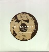 Ini Kamoze - Listen Me Tic (Woyoi)