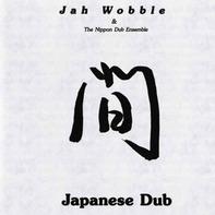 Jah Wobble - Japanese Dub