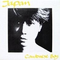 Japan - Cantonese Boy