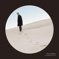 Jens Lekman - I Know What Love Isn't
