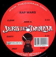 Jeru The Damaja - Rap Wars / Don't Get It Twisted