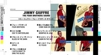 Jimmy Giuffre - The Four Brothers Sound