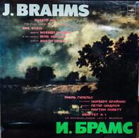 Johannes Brahms , Norbert Brainin , Peter Schidlof , Martin Lovett , Emil Gilels - Piano Quartet No.1 In G Minor, Op.25