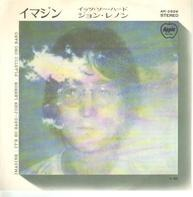 John Lennon , The Plastic Ono Band With The Flux Fiddlers - Imagine / It's So Hard