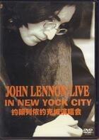 John Lennon - John Lennon Live In New York City