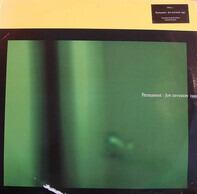 Joy Division - Permanent: Joy Division 1995