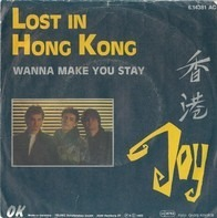 Joy - Lost In Hong Kong