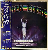 Julien Clerc - Julien Clerc (Enregistrement Public 1977)