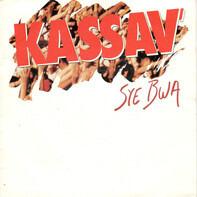 Kassav' - Sye Bwa