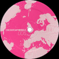 Kiki & Silversurfer - Wiredub / Arise