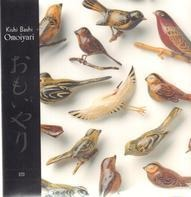 Kishi Bashi - Omoiyari