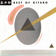 Kitaro - Best Of
