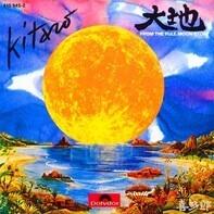 Kitaro - From the Full Moon Story