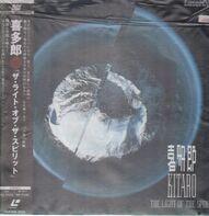Kitaro - Light Of The Spirit