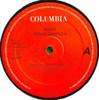 Kodō - Remix Sampler