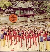 Korean Children's Choir - To The World With Love
