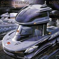 Koto - Chinese Revenge (Asia Version - 89)