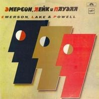 Emerson, Lake & Powell - Emerson, Lake & Powell